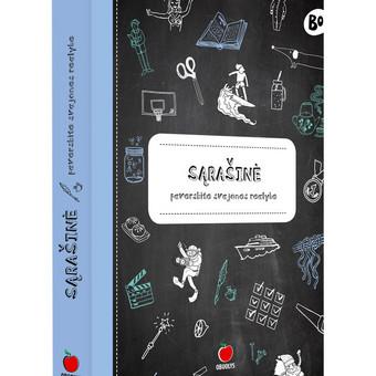 Grafikos dizainerė-iliustratorė / Eglė Petkevičiūtė / Darbų pavyzdys ID 682097