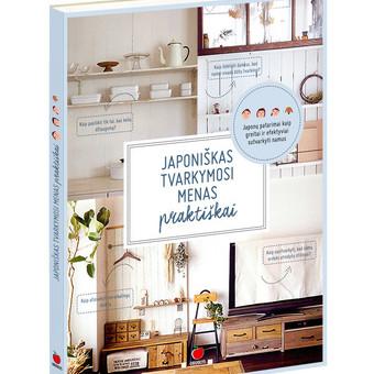 Grafikos dizainerė-iliustratorė / Eglė Petkevičiūtė / Darbų pavyzdys ID 682113