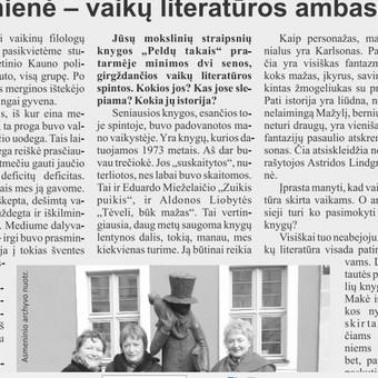 Tekstų rašytoja, komunikacijos specialistė / Agnė Kruopytė / Darbų pavyzdys ID 91445