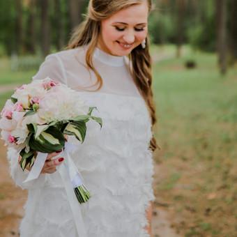Vestuvių|krikštynų|asmeninė|poros|šeimos fotosesija / Dovilė Balčiūnaitė / Darbų pavyzdys ID 727269