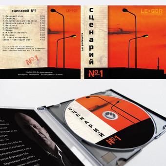 Video paslaugos / Grafinio Dizaino paslaugos / Fotopaslaugos / Vladislav Vinckovskij / Darbų pavyzdys ID 728351