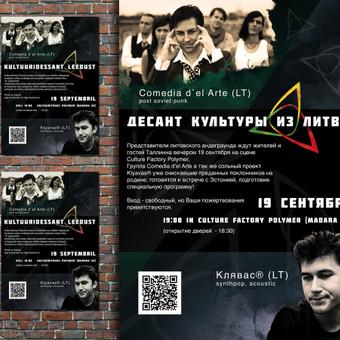 Video paslaugos / Grafinio Dizaino paslaugos / Fotopaslaugos / Vladislav Vinckovskij / Darbų pavyzdys ID 728369