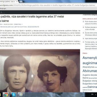 Laisvai samdoma žurnalistė Bulgarijoje / Justina Mikeliūnaitė / Darbų pavyzdys ID 96078