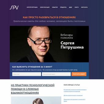 Reprezentacinis puslapis. Kodavimas PSD į Wordpress. Demo: http://goo.gl/YGBVVH