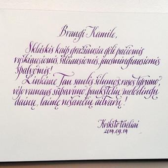 Kaligrafijos meistras / Rolandas Bilinskas / Darbų pavyzdys ID 121529