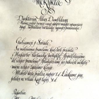 Kaligrafijos meistras / Rolandas Bilinskas / Darbų pavyzdys ID 121535