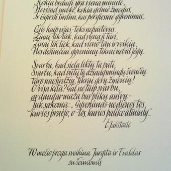 Kaligrafijos meistras / Rolandas Bilinskas / Darbų pavyzdys ID 121537