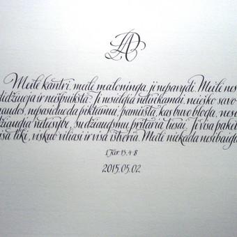 Kaligrafijos meistras / Rolandas Bilinskas / Darbų pavyzdys ID 121543