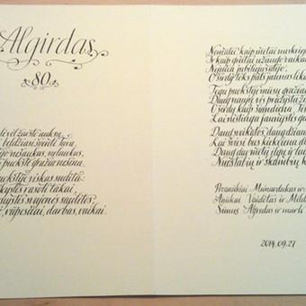 Kaligrafijos meistras / Rolandas Bilinskas / Darbų pavyzdys ID 121545