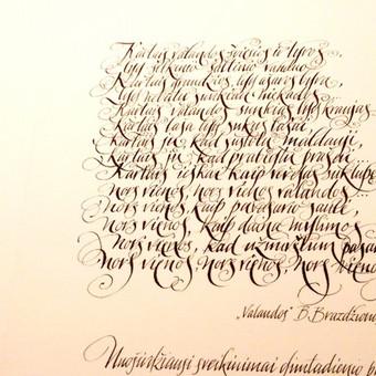 Kaligrafijos meistras / Rolandas Bilinskas / Darbų pavyzdys ID 121547