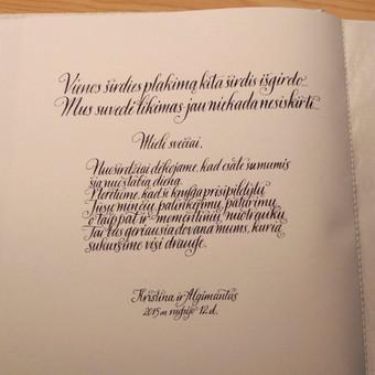 Kaligrafijos meistras / Rolandas Bilinskas / Darbų pavyzdys ID 121555
