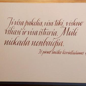 Kaligrafijos meistras / Rolandas Bilinskas / Darbų pavyzdys ID 121557