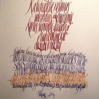 Kaligrafijos meistras / Rolandas Bilinskas / Darbų pavyzdys ID 121561