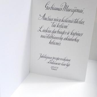 Kaligrafijos meistras / Rolandas Bilinskas / Darbų pavyzdys ID 121567