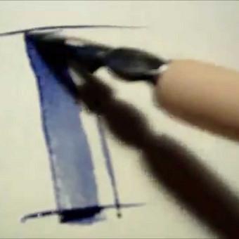 Kaligrafijos meistras / Rolandas Bilinskas / Darbų pavyzdys ID 121585