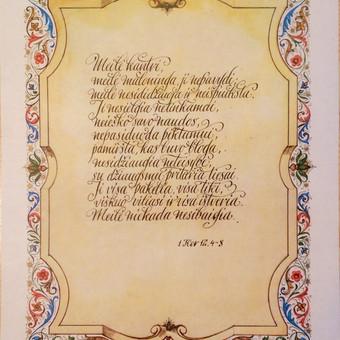 Kaligrafijos meistras / Rolandas Bilinskas / Darbų pavyzdys ID 121615