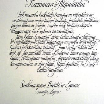 Kaligrafijos meistras / Rolandas Bilinskas / Darbų pavyzdys ID 121617