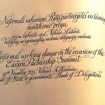 Kaligrafijos meistras / Rolandas Bilinskas / Darbų pavyzdys ID 121629