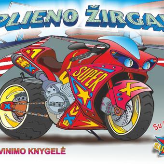 """Esi pametęs galvą dėl motociklų? Spalvinimo knygelėje """"Plieno žirgai"""" tavęs laukia net 6 vienas už kitą šaunesni modeliai – nuo mopedo iki galingo sportinio motociklo. Versk puslapius ..."""