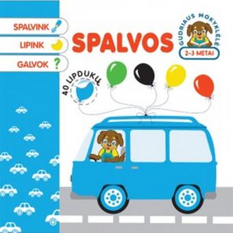 """Knygelėje """"SPALVOS"""" linksmasis šuniukas Gudrius padės išmokti atpažinti ir įvardyti spalvas. Vaikas įgus jas skirti, lavins rankelę spalvindamas ir klijuodamas lipdukus."""