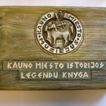 Drožėjas Rokiškio rajone / Romualdas Kaminskas / Darbų pavyzdys ID 180799