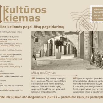 Grafikos dizaineris / Konstantinas Algimantas Klimavičius / Darbų pavyzdys ID 192581