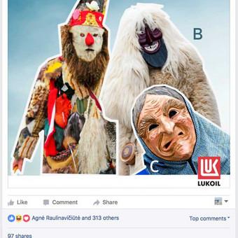"""Lukoil"" facebook vizualas. Klientas: ""Open Agency"""