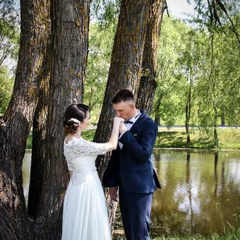 Fotografė pajūryje ir visoje Lietuvoje / Edita (KIREFOTO) / Darbų pavyzdys ID 291209