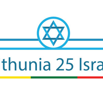"""Logotipas  """"Izraelio ir Lietuvos diplomatinių santykių 25-mečiui""""."""