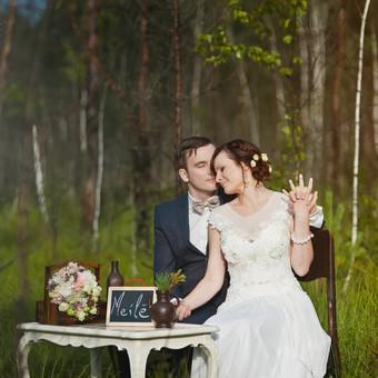 Vestuvių Fotografas Visoje Lietuvoje / Vygantas Legerpušis / Darbų pavyzdys ID 299927
