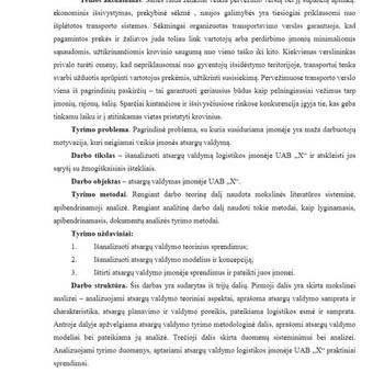 Konfidenciali pagalba ir konsultacijos, plagiato tikrinimas / Vorso.lt / Darbų pavyzdys ID 306165