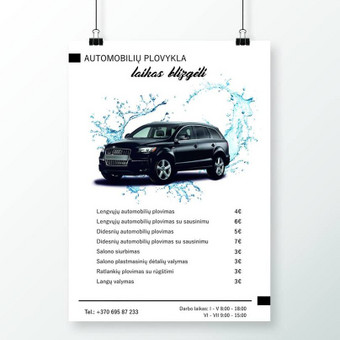 Grafinio dizaino paslaugos / Simona V. / Darbų pavyzdys ID 331023