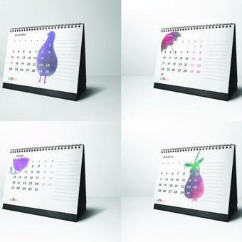 12 iliustracijų ir kalendoriaus maketas