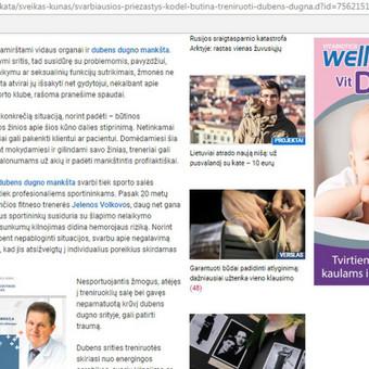 Laisvai samdoma žurnalistė Bulgarijoje / Justina Mikeliūnaitė / Darbų pavyzdys ID 339189