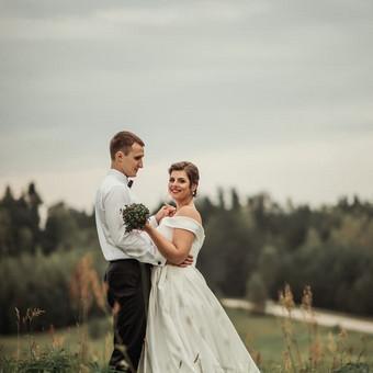 Fotografė Anykščiuose, visoje Lietuvoje / Ieva Vogulienė / Darbų pavyzdys ID 349951