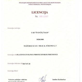 Fejerverkai / Tomas Galdikas / Darbų pavyzdys ID 360181