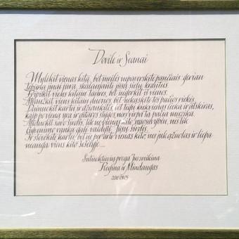 Kaligrafijos meistras / Rolandas Bilinskas / Darbų pavyzdys ID 360207