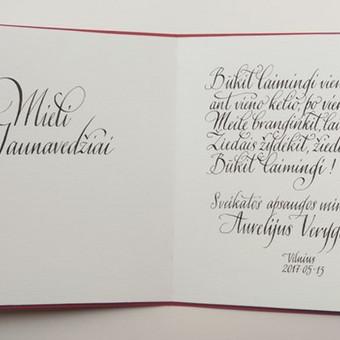 Kaligrafijos meistras / Rolandas Bilinskas / Darbų pavyzdys ID 360209