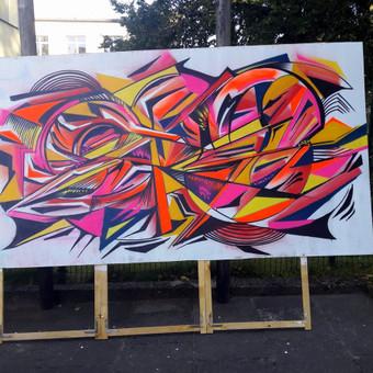 Dailininkas profesionalas / Antanas Repečka / Darbų pavyzdys ID 380835