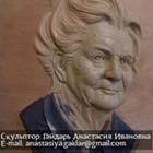 Skulptorė Anastasija